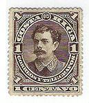 1 Centavo Costa Rica.jpg