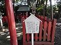 1 Chome Jōnai, Obama-shi, Fukui-ken 917-0095, Japan - panoramio (11).jpg