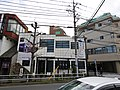 1 Chome Koyasumachi, Hachiōji-shi, Tōkyō-to 192-0904, Japan - panoramio (6).jpg