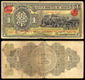 1 Peso - Banco Oriental de Mexico, Puebla, Mexico (10.04.1914 N.N. CCCXIII) Anything Anywhere.png