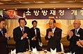 2004년 6월 서울특별시 종로구 정부종합청사 초대 권욱 소방방재청장 취임식 DSC 0184.JPG