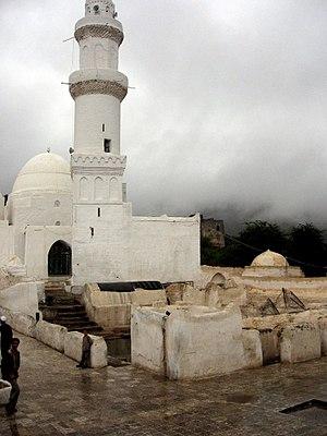 Mudhaffar Mosque - Image: 200612 Yemen 229 (354283492)