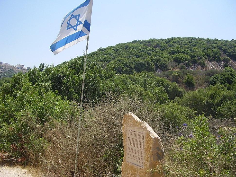 2006 Lebanon-Israel War Memorial