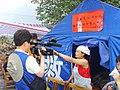 2008년 중앙119구조단 중국 쓰촨성 대지진 국제 출동(四川省 大地震, 사천성 대지진) SSL27427.JPG