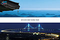 2010-2012 Visit Korea Year poster- Incheon City (4599608041).jpg