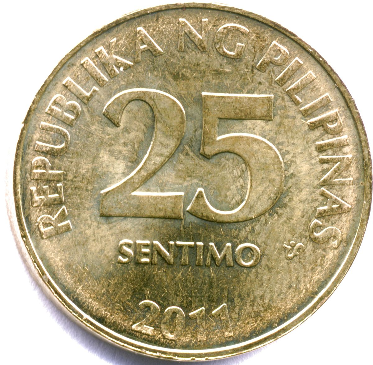 Coin Ph: Philippine Twenty-five Centavo Coin