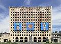 2014 Suchum, Były budynek Rady Ministrów Radzieckiej Abchazji (05).jpg