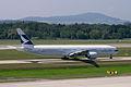 2015-08-12 Planespotting-ZRH 6107.jpg
