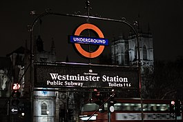 2016-02 Westminster underground london 01.jpg