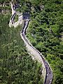 2016-05-16 Great Wall of China at Juyongguan anagoria 02.JPG
