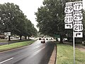 2016-09-29 16 18 49 View south along U.S. Route 17 Business (Broadview Avenue) at Roebling Street in Warrenton, Fauquier County, Virginia.jpg