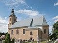 2017 Kościół św. Jana Chrzciciela w Jodłowie 1.jpg