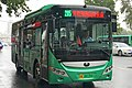 20190912 Yutong E8 on ZZB Route 285.jpg