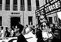 20thanniversaryJune4thHKprotest pic9.jpg