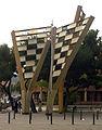 264 Elements ornamentals del parc central de Nou Barris.jpg