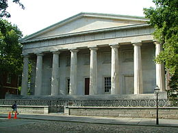 The south façade of the Second Bank of the United States in August 2006.