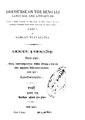 4990010196763 - Banglavasha O Banglasahittyo Bishoyak Prostab vol. 1, Nyay Ratna,Ramgati, 182p, LANGUAGE. LINGUISTICS. LITERATURE, bengali (1873).pdf