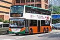 5582 at Cross Harbour Tunnel Toll Plaza (20180908091125).jpg