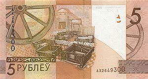 5 Belarus 2009 back