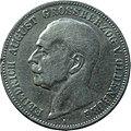 5 mark Oldenburg 1900.jpg