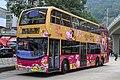 6188 at Shau Kei Wan (20190121111807).jpg
