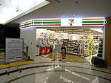 7-11 Narita airport terminal2.JPG