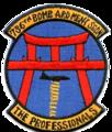 736th Bombardment Squadron - SAC - Emblem.png