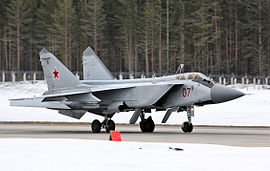 790th Fighter Order of Kutuzov 3rd class Aviation Regiment, Khotilovo airbase (354-13).jpg