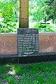 80-389-0068 Київ, Солом'янська пл., Братська могила воїнів Радянської армії, що загинули в роки Великої Вітчизняної війни.jpg