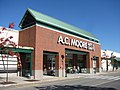 A.C. Moore, Shoppers World, Framingham MA.jpg