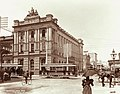 A.M.P. Society building, corner Queen and Edward Streets, Brisbane, 1898.jpg