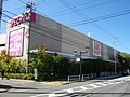 AEON Ueda Shopping Center.JPG