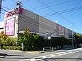AEON Ueda Shopping Center.JPG