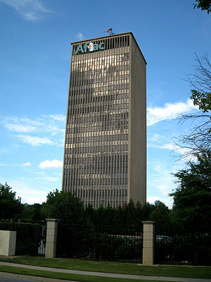 Aflac Building - Image: AFLAC Tower Columbus Georgia