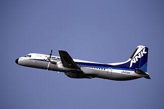 Air Nippon - An Air Nippon NAMC YS-11.