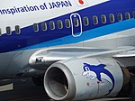 ANA Wings 737-500 JA 8596 at OKA (33133851380).jpg