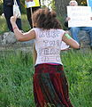 A protest leader, May 23, 2007.jpg
