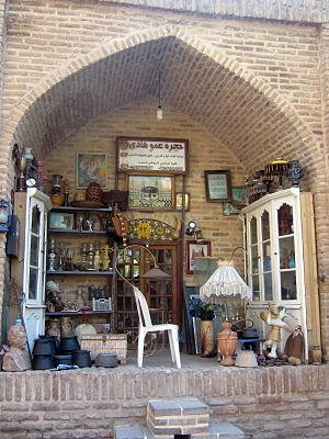 Junk shop - A Junk shop in Caravanserai of Nishapur, Iran