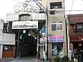 Abeno Oji Shopping Street.jpg
