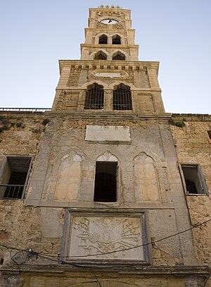 Khan al-Umdan - The clock tower of Khan al-Umdan
