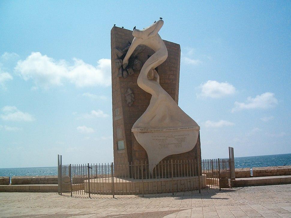 Acre prison monument