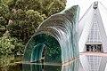Adelaide (AU), Botanic Garden -- 2019 -- 0666.jpg