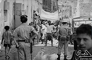Aden Emergency - Street riots in Aden