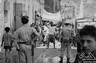 Aden Emergency - Street riots in Aden