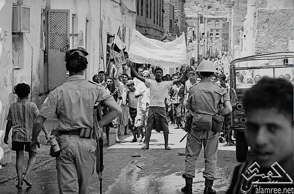 Aden-1967-twahi