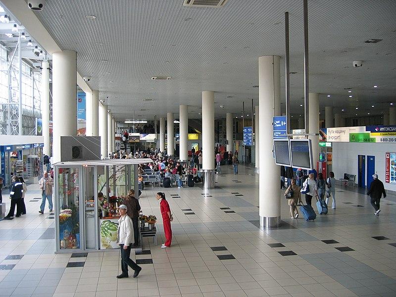 Aeroporto Internacional Vnukovo