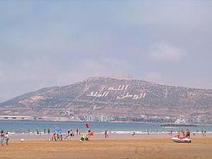 Blick vom Strand auf die Kasbah