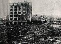 Air raid Kofu-City.jpg