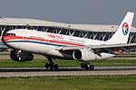 Airbus A330-343X, China Eastern Airlines AN2065384.jpg