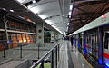 Airport East Station of Shenzhen Metro Line1 20130328.jpg